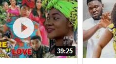 27+ Latest Yoruba Movies 2020 Download Free Images